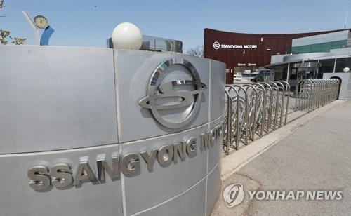 SsangYong's fate depends on additional investment, rebound in sales - 1