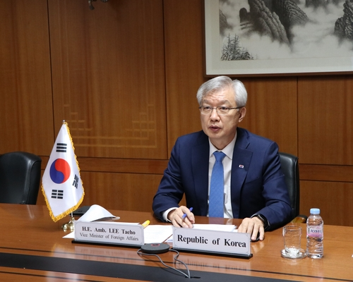 S. Korea pledges $7.5 million aid for Sudan's response to COVID-19, economic development