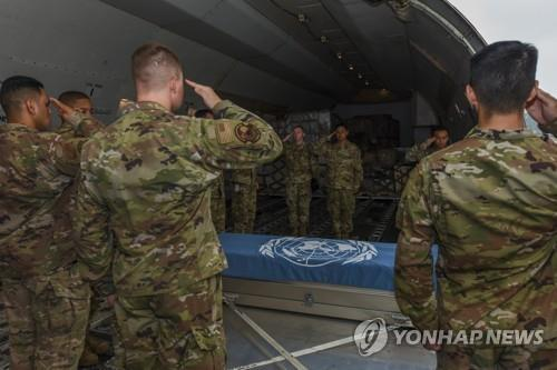 Remains of 6 fallen U.N. service members from Korean War repatriated to Hawaii