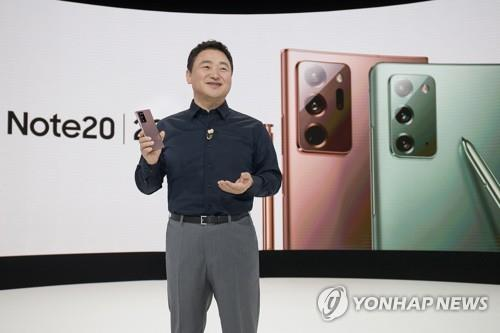 This image provided by Samsung Electronics Co. on Aug. 5, 2020, shows Roh Tae-moon, president and head of Mobile Communications Business at Samsung Electronics at the Galaxy Unpacked event. (PHOTO NOT FOR SALE) (Yonhap)