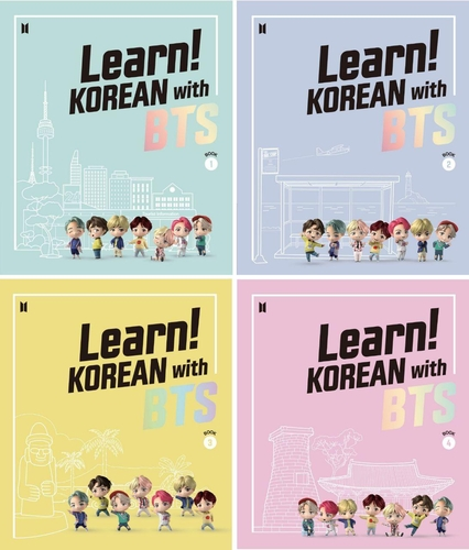 BTS content to be featured in overseas Korean education course