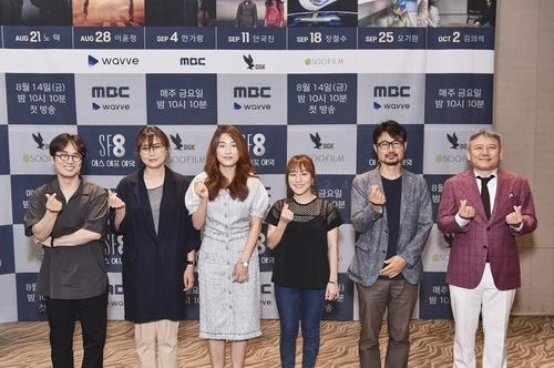 "Directors of the film-drama crossover project ""SF8"" pose for a photo in Seoul on Aug. 13, 2020, in this photo provided by MBC. (PHOTO NOT FOR SALE) (Yonhap)"