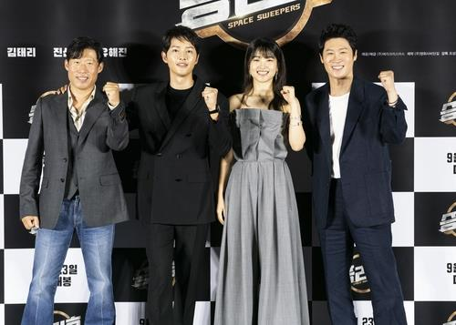 "This photo provided by film distributor Merry Christmas shows the main cast of ""Space Sweepers"" at a press conference streamed online on Aug. 18, 2020. (PHOTO NOT FOR SALE) (Yonhap)"