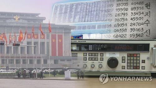 A computer-generated image of North Korea's broadcast of mysterious numbers, presumed to be an encrypted message to its spies, on YouTube, provided by Yonhap News TV (PHOTO NOT FOR SALE) (Yonhap)