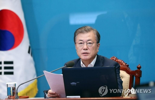 Moon to talk with heads of financial groups about New Deal
