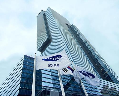 Samsung Securities pushing to sell 250 bln won in bonds