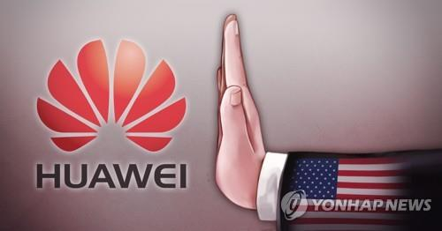 U.S. sanctions on Huawei feared to hit S. Korean chip exports to China - 1
