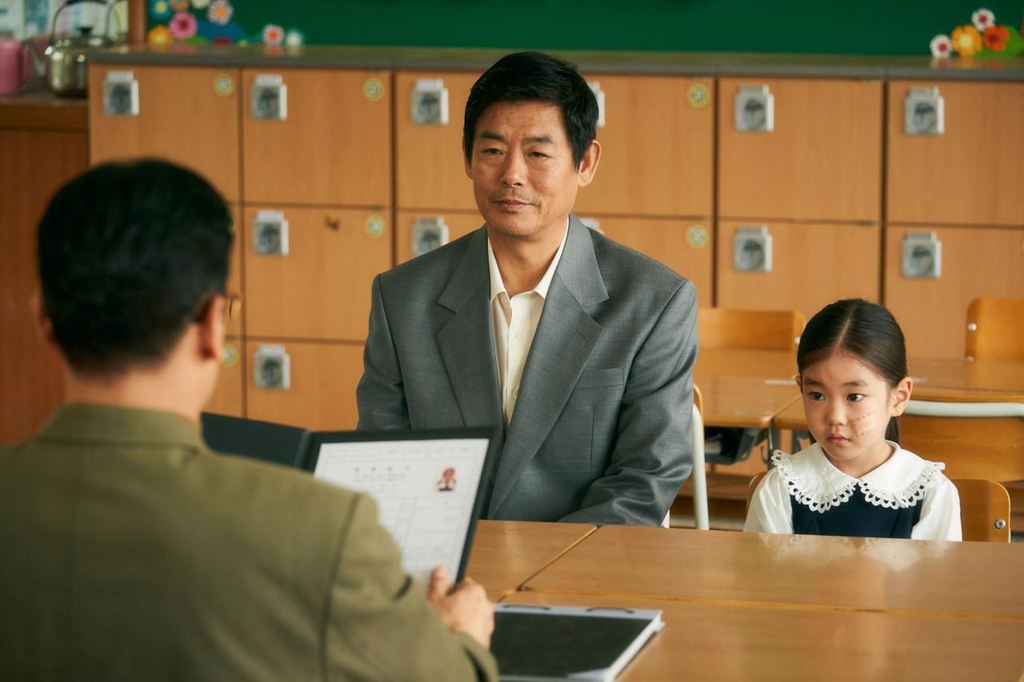 "A photo of a scene from ""Pawn"" provided by CJ Entertainment (PHOTO NOT FOR SALE) (Yonhap)"
