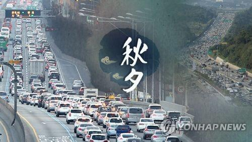 This composite file photo provided by Yonhap News TV shows traffic jams on expressways on the eve of the Chuseok holiday. (Yonhap)