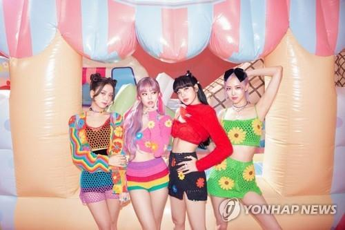 This photo, provided by YG Entertainment, shows South Korean girl group BLACKPINK. (PHOTO NOT FOR SALE) (Yonhap)
