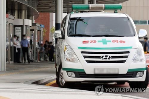 The file photo taken Sept. 9, 2020, shows an ambulance parked at Seoul National University Hospital in Seoul. (Yonhap)