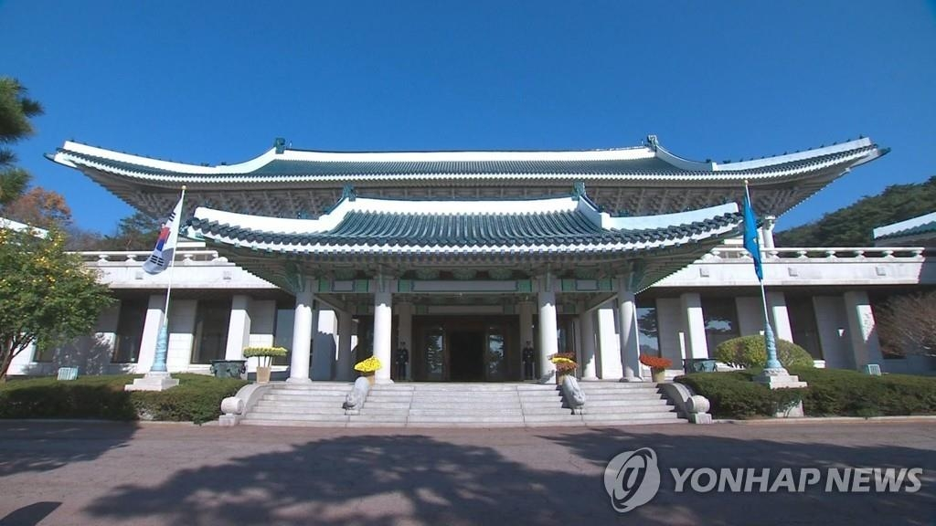 A photo of Cheong Wa Dae provided by Yonhap News TV (PHOTO NOT FOR SALE) (Yonhap)