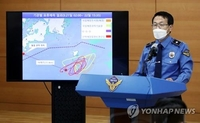 (LEAD) Slain S. Korean official sought defection to North: Coast Guard
