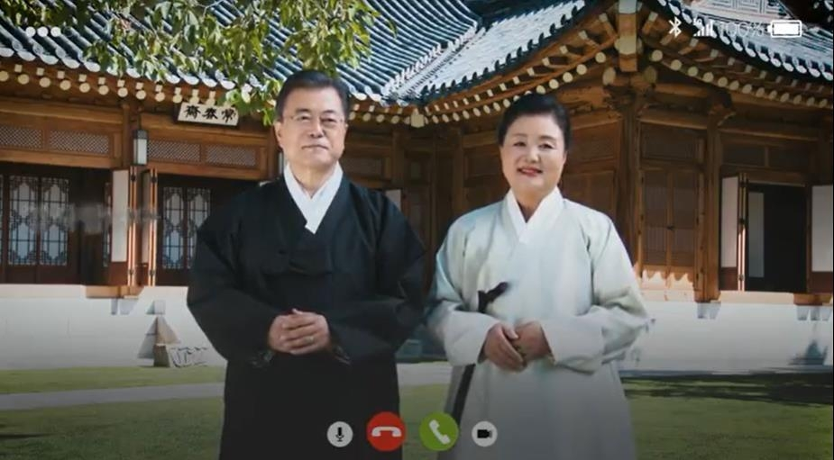 President Moon Jae-in and first lady Kim Jung-sook deliver a Chuseok message, in this photo captured from a video clip released by Cheong Wa Dae. (PHOTO NOT FOR SALE) (Yonhap)