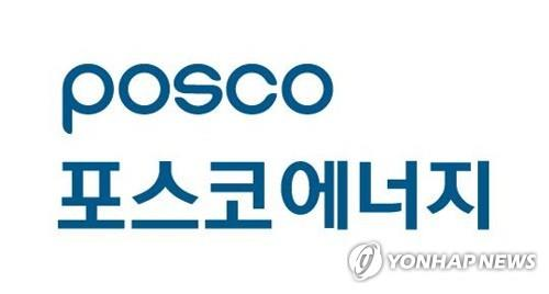 POSCO Energy files $800 mln suit against U.S. firm over license deal - 1