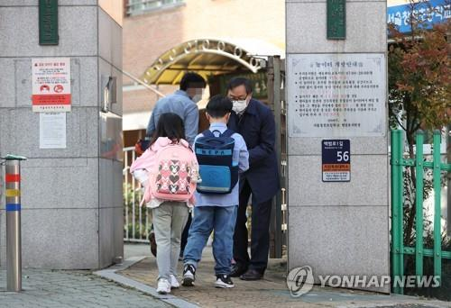 Students enter an elementary school in Seoul on Oct. 12, 2020. (Yonhap)