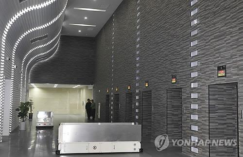 This file photo shows a cremation facility in South Korea. (Yonhap)