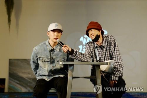 This photo, provided by hip-hop label MKIT RAIN, shows rappers nafla (L) and Loopy. (PHOTO NOT FOR SALE) (Yonhap)