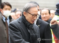 Supreme Court confirms 17-year prison term for ex-President Lee Myung-bak in corruption case