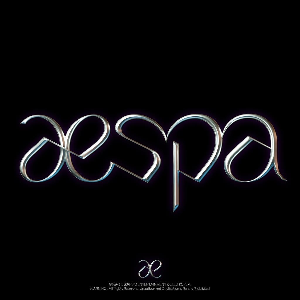 This image, provided by SM Entertainment, shows the logo for new girl group aespa. (PHOTO NOT FOR SALE) (Yonhap)