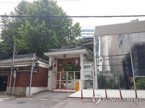This undated file photo shows the French Embassy complex in Seoul. (Yonhap)