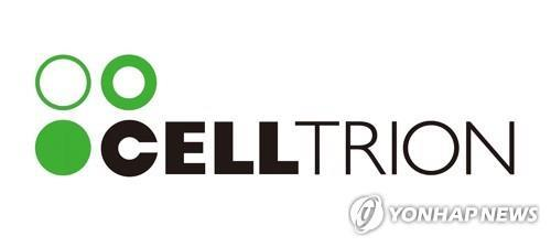 The corporate logo of Celltion Inc. (PHOTO NOT FOR SALE) (Yonhap)