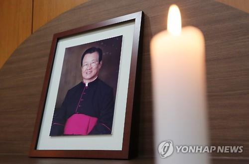 The undated file photo shows the late priest Cho Pius. (Yonhap)
