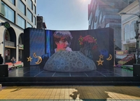 Special street project celebrating BTS singer Jin's birthday opens in Seoul