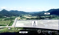 Nearly 15 bln-won budget allotted for opening Sejong branch of parliament