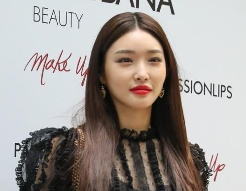 This file photo taken Oct. 15, 2020, shows K-pop singer Chungha. (Yonhap)