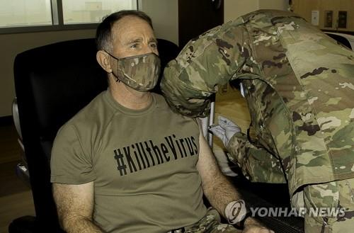 S. Korea decides to allow troops, citizens working for USFK to get COVID-19 vaccinations
