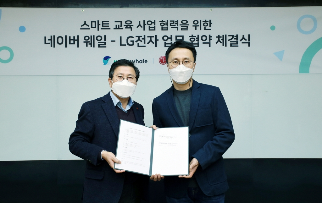 This photo, provided by LG Electronics Inc. on Jan. 8, 2021, shows executives from Naver and LG Electronics posing for a photo after signing a partnership deal on smart education business. (PHOTO NOR FOR SALE) (Yonhap)