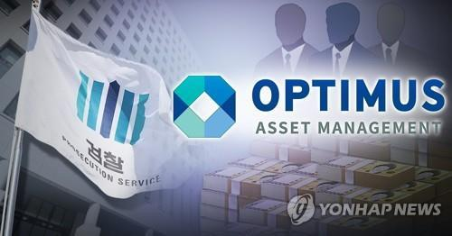 3 Optimus Asset execs additionally indicted for embezzlement