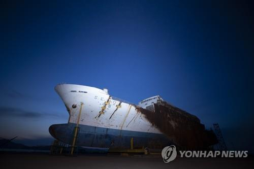 The salvaged Sewol ferry sits at a port in Mokpo, South Jeolla Province, southwestern South Korea, on April 16, 2020. (Yonhap)
