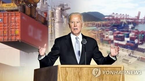 Biden administration tipped to have positive impact on S. Korea's exports - 1
