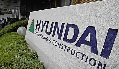 (LEAD) Hyundai E&C shifts to Q4 loss on FX losses