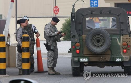 (LEAD) USFK issues movement restriction order for Kunsan base over virus cases