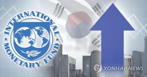 IMF revises up S. Korea's 2021 economic growth outlook amid pandemic