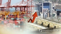 Foreign IBs raise S. Korea's 2021 growth outlook
