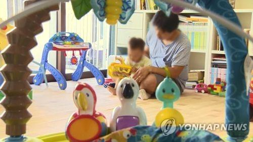 (Yonhap Feature) More fathers opt for parental leave amid changing culture, strong policy drive