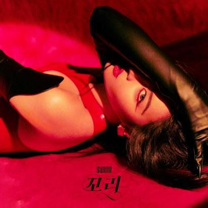 "This image, provided by Abyss Company, shows the cover for Sunmi's new album ""Tail."" (PHOTO NOT FOR SALE) (Yonhap)"