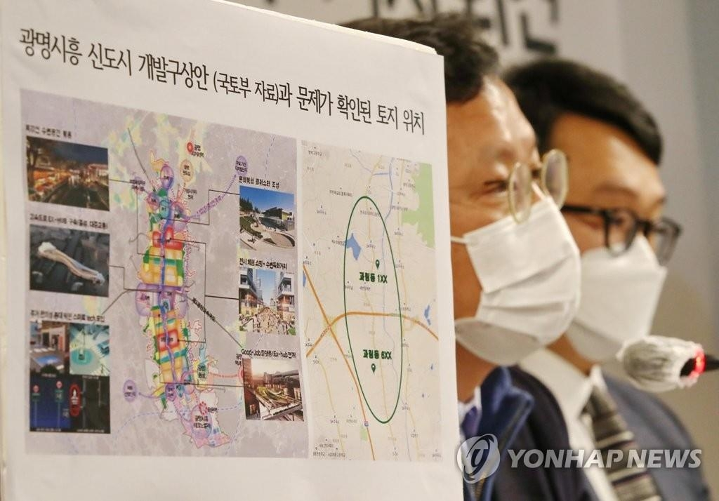An official at People's Solidarity for Participatory Democracy speaks during a press conference at the group's office in Seoul on March 2, 2021. (Yonhap)