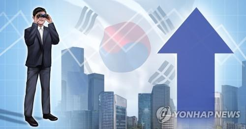 S. Korea estimated to have ranked 10th in 2020 global GDP rankings - 1