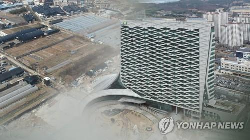 This image shows the headquarters of the Korea Land and Housing Corp. (LH) in Jinju, southeastern South Korea. (Yonhap)