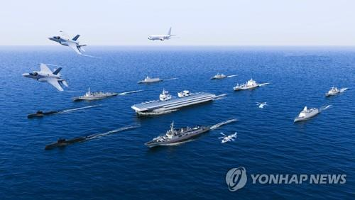 S. Korea denies report on government-level talks with Britain on aircraft carrier tech