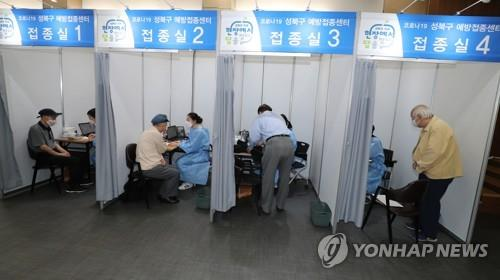 S. Korea begins inoculating general public over-75s