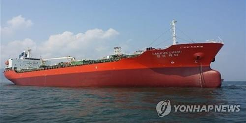This photo, captured from DM Shipping's website, shows South Korean oil tanker MT Hankuk Chemi, which was seized by Iran on Jan. 4, 2021. (PHOTO NOT FOR SALE) (Yonhap)