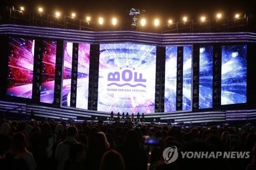 This undated file photo, provided by the Busan metropolitan government, shows the opening show for the 2018 Busan One Asia Festival. (PHOTO NOT FOR SALE) (Yonhap)