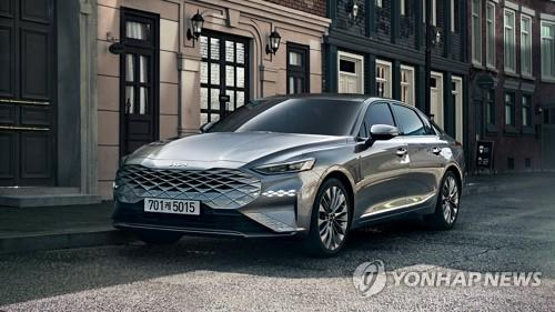 This file photo provided by Kia Corp. shows the K8 sedan. (PHOTO NOT FOR SALE) (Yonhap)