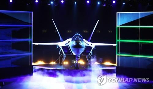 The KF-21 Boramae, South Korea's next-generation indigenous fighter jet prototype, is unveiled to the public for the first time at a ceremony held at the Korea Aerospace Industries Co. facility in Sacheon, South Gyeongsang Province, southeastern South Korea, on April 9, 2021. (Yonhap)